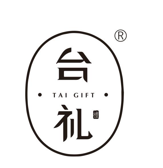台礼TAIGIFT