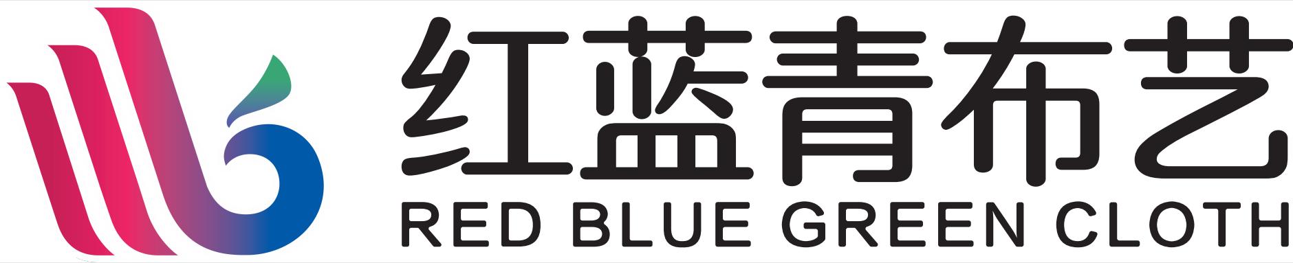 香港红蓝青布艺