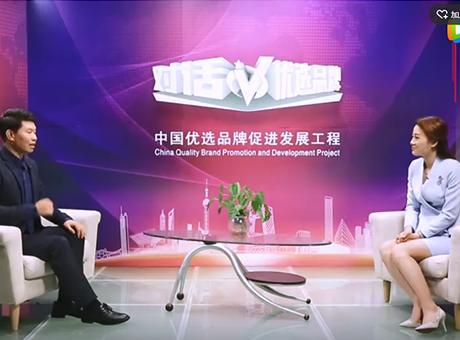 《对话优选品牌》第二十期:专访东莞市威狮特企业管理咨询有限公司创始人 杨有国