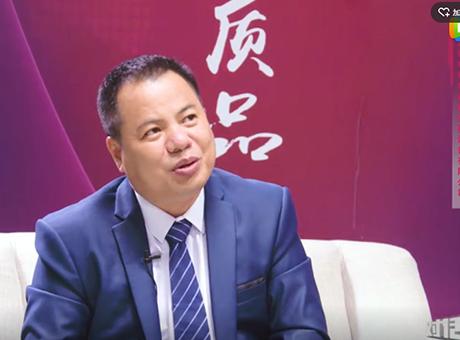 《对话优选品牌》第二十二期:专访深圳市美创达诚安检设备有限公司创始人 吕友明
