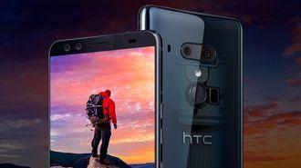 HTC天猫旗舰店下架全部手机产品    拟彻底告别手机业务?
