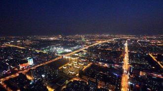 残疾人蓝皮书发布  残疾人生存保障指数北京居首