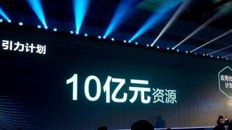 OPPO将投10亿奖励App开发者 助力软件商店生态圈