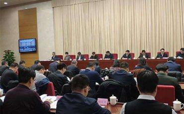 国家发展改革委等部门联合召开2019年全国春运电视电话会议