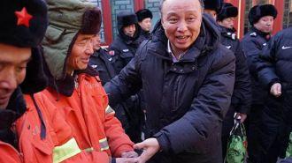 """北京市开展""""两节送温暖""""活动     困难职工家庭还可获得每户5000元补助。"""