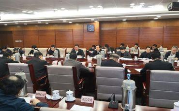国家发展改革委召开脱贫攻坚工作领导小组全体会议
