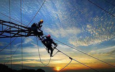 国家发展改革委关于开展第二监管周期电网输配电定价成本监审的通知