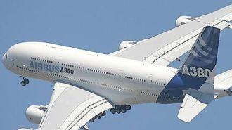 """世界最大的民航客机A380将停产  多机型争先""""补位"""""""