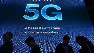 第六届火花青年科学思想会在京举办  聚焦5G新时代