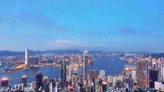 粤港澳大湾区内地城市可使用支付宝香港