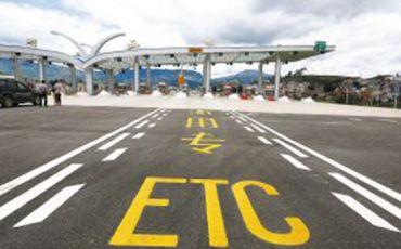 加快ETC推广  今年底高速公路车辆ETC使用量预计将超90%
