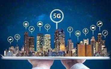 5G时代开启 获牌企业加速布局发展