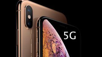 传苹果明年将推出5G手机  预测有望占其2020年出货量60%