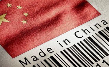 品牌强国示范工程:自主品牌向中国品牌迈进的重要举措