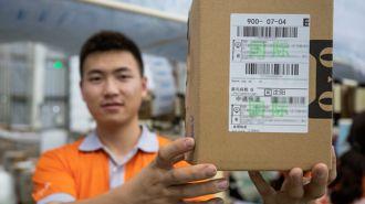eWTP落户义乌 开创全球贸易的新模式