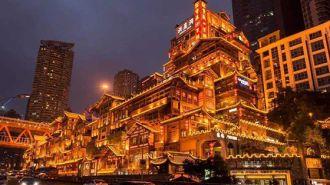 重庆区块链政务服务平台上线  3天注册企业
