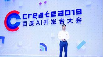 百度李彦宏:自主泊车功能已实现手机APP远程启动车辆