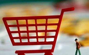 国务院同意建立完善促进消费体制机制部际联席会议制度