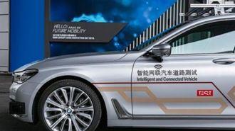 腾讯联手宝马中国 共建高性能自动驾驶技术平台