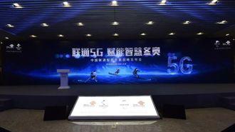 中国联通发布了2019年半年度报告    受多方因素影响上半年营收下降