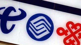 三大运营商否认4G网络降速谣言