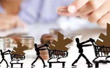 国务院办公厅关于加快发展流通促进商业消费的意见