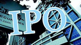 爱玛科技二次闯关IPO    共享单车业务成负担