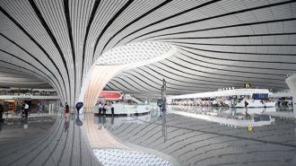 北京大兴国际机场正式投运    高科技让人称奇