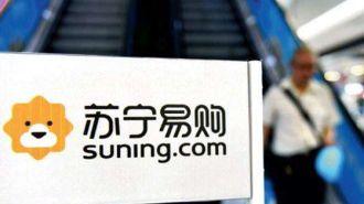从苏宁并购家乐福中国看零售业变局