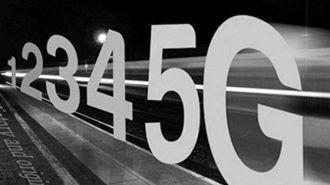 5G提升制造企业的智能化水平