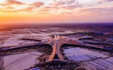 北京大兴机场带来崭新出行体验
