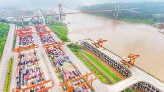 全面融入共建'一带一路'    重庆自贸区取得197项制度创新成果