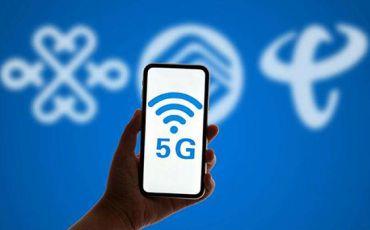 """三大运营商竞相""""揽客""""    5G网络建设基本到位"""