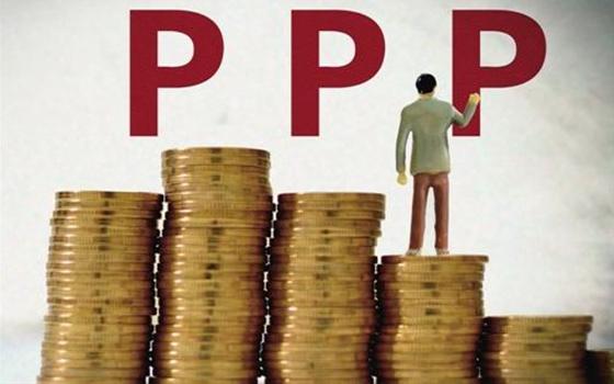 完善财政支出责任监测预警系统功能    为PPP规范有序发展保驾护航