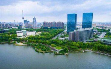 国务院关于长三角生态绿色一体化  发展示范区总体方案的批复