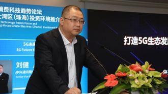 中兴通讯刘健:以自主创新和开放合作赢得未来