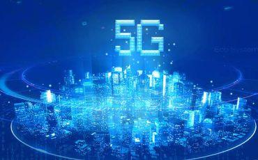 5G商用近日启动:本月就可以正式用上5G了